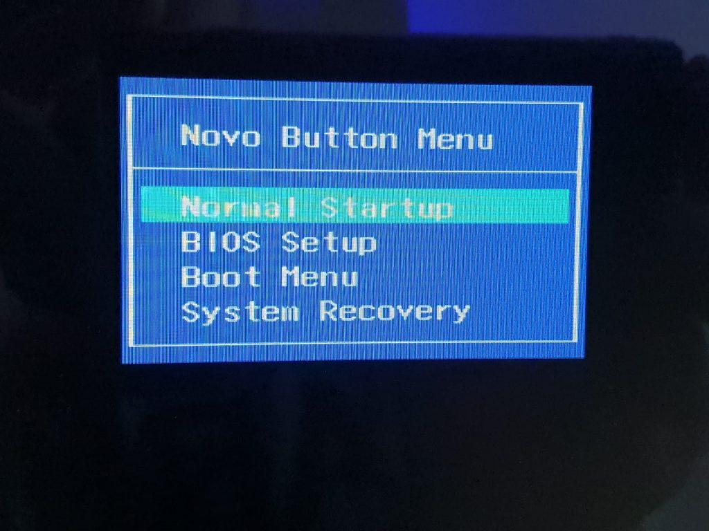 Lenovo Boot-Menü starten