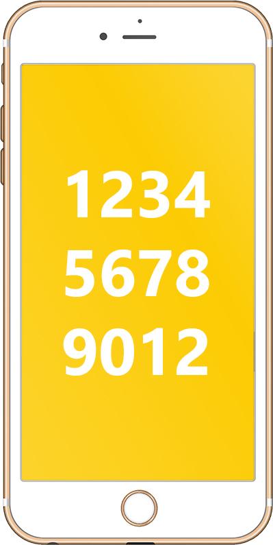 So sieht ein Code der Briefmarke per SMS aus (Beispiel)